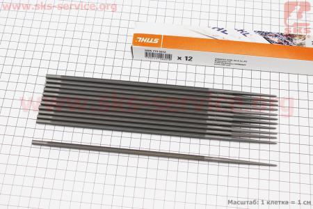 Напильник 5,2mm ОРИГИНАЛ, (56057735212), к-кт 12шт