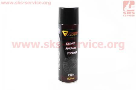"""Очиститель моторного отсека """"ENGINE SURFACE CLEANER"""", Аэрозоль 500ml"""