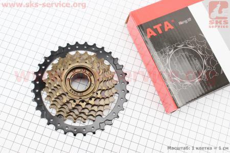 Вольнобег 7зв. 32,24,22,20,18,16,14Т index, черно-бронзовый KDF-731 для велосипеда