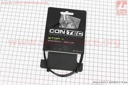 Трос тормозной 1350мм универсальный МТВ/ROAD с концевиком, нержавейка, тефлоновое покрытиe, черный Slick Stainless with Teflon CP-B3/B4 для велосипеда