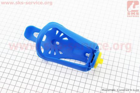 Флягодержатель пластиковый с регулировкой под фляги 51-73мм, крепл. на раму, синий для велосипеда