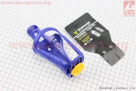 Флягодержатель пластиковый с регулировкой под фляги 51-73мм, крепл. на раму, синий TMD05B для велосипеда