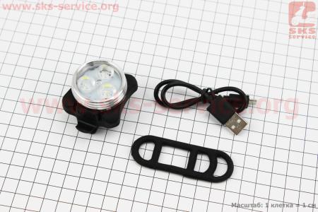 УЦЕНКА Фонарь передний 3 диода 20 lumen, Li-ion 3.7V 650mAh зарядка от USB, влагозащитний, HJ-030 (не работает 1 диод) для велосипеда