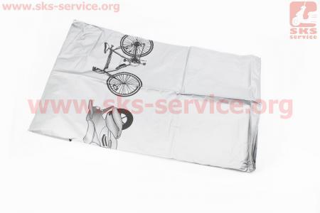 Чехол на велосипед 200х65х110см, влагозащитный полиэстер, серый