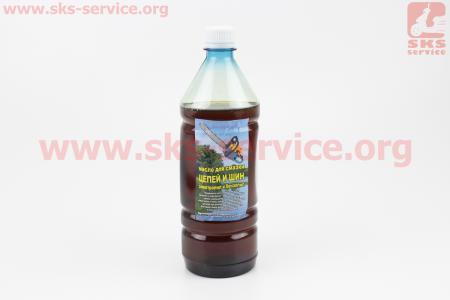 Масло минеральное для смазки режущих цепей пил, темное 750ml