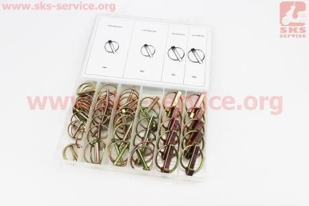 Набор шплинтов с кольцом (L-36,5;d-4,8, L-44,5;d-6,4, L-44,5;d-8, L-45;d-11) 4 вида, 50шт для мотоблока
