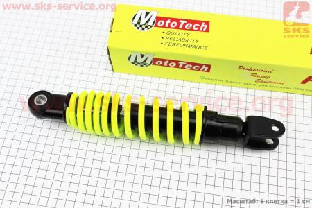 Амортизатор задний для скутера GY6/Suzuki - 265мм*d50мм (втулка 10мм / вилка 10мм) регулир.,  лимонный