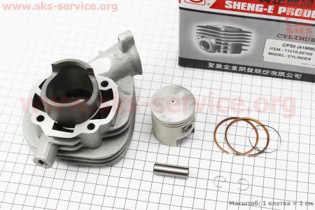 АКЦИЯ, Цилиндр к-кт (цпг) для скутера Suzuki CP50сс-41мм (палец 10мм) красная коробка, без прокладок