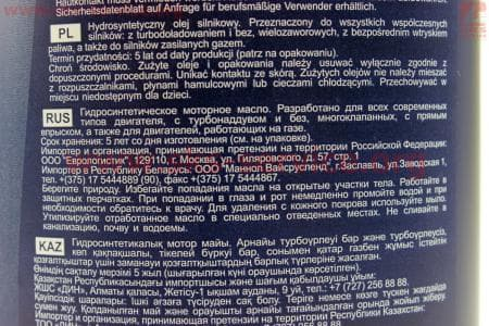 Classiс 10W-40 масло полусинтетическое, 1л Разные товары к мотоблокам