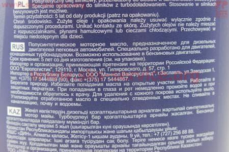 DIESEL EXTRA 10W-40 масло полусинтетическое, 1л Разные товары к мотоблокам