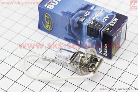 Лампа фары H3 12V 55W галогенная Basic Разные товары к мотоблокам