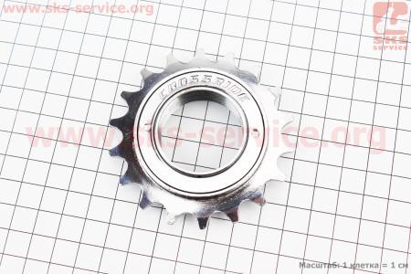 Вольнобег 1зв. 1/2х1/8x18Т, хром CROSSRIDE для велосипедов