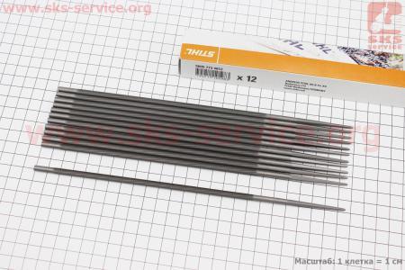 Напильник 4,8mm ОРИГИНАЛ, (56057734812), к-кт 12шт для заточки цепей бензопил