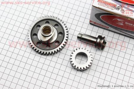 Распредвал к-кт (3 детали) на мотоциклетный двигатель CG125-250cc (с толкателями), на ZUBR