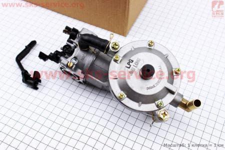 Газовый карбюратор LPG (пропан-бутан) для генераторов 1,6-3кВт (механизм рычажный) Запчасти к мото-ГЕНЕРАТОРАМ