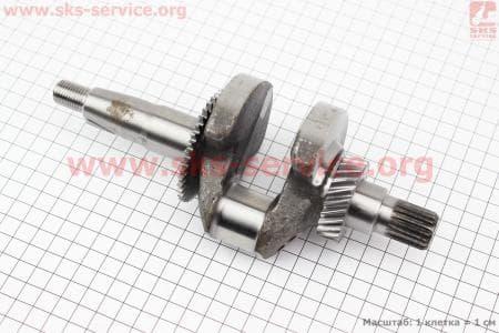 Коленвал под шлиц для 168FB-L З/ч на двигатель 168F-6,5л.с.для мотоблоков