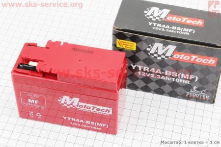 "Аккумулятор ""таблетка-Honda"" YTR4A-BS 115/50/85мм, 2017"