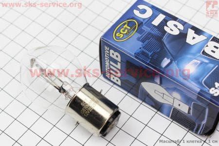 Лампа фары B35 12V 25/25W BA20D