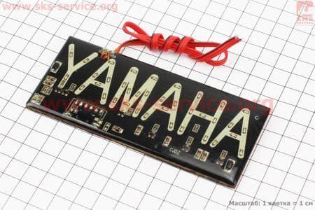"""Табличка светодиодная """"YAMAHA"""" (12*5см)"""