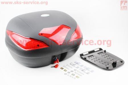 Кофр LUX МАТовый черный отстегивающийся HF-885 550*420*340мм