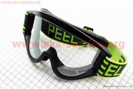 Очки для шлема КРОССового