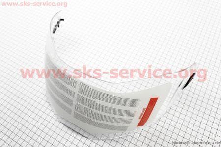 Стекло для шлема HF-118