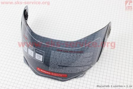 Стекло для шлема FF105 тонированное