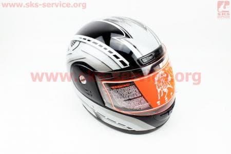 Шлем закрытый M-черный с рисунком серым