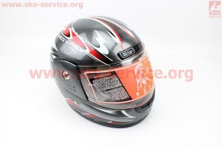 Шлем закрытый M-серый с рисунком красным