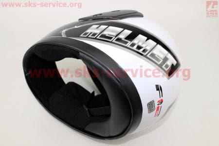Шлем закрытый 825-2 XS- БЕЛЫЙ с рисунком черным