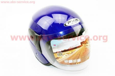 Шлем открытый HF-200 M-СИНИЙ