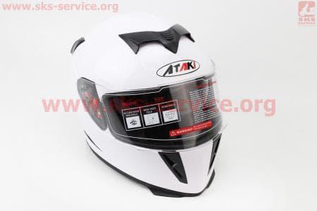 Шлем закрытый FF311 Solid M - БЕЛЫЙ глянец