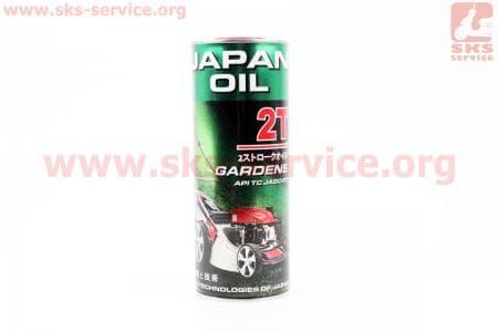 Japan-Oil Gardens 2Т, масло 1л, (качественное, железная банка)
