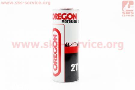 Oregon 2Т, масло 1л, (качественное, железная банка)
