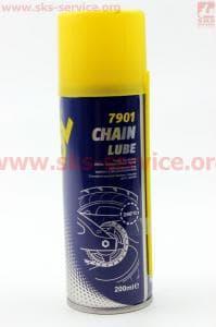 СМАЗКА для приводных цепей CHAIN LUBE, аэрозоль 200ml