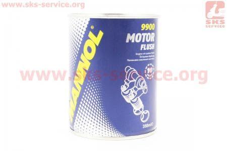 Motor Flush Промывка двигателя 10минут, 0,350л