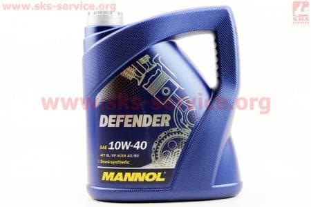DEFENDER 10W-40 масло полусинтетическое, 4л