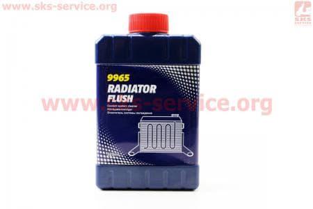 """Очиститель системы охлаждения двигателя """"RADIATOR FLUSH"""", 325ml"""