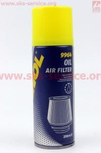 AIR FILTER OIL - Пропитка масляная для воздушных фильтров. 200ml