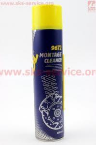MONTAGE CLEANER - Средство очистки деталей механизмов 600ml