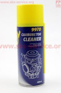 VERGASER REINIGER - Очиститель карбюратора. Аэрозоль 400ml