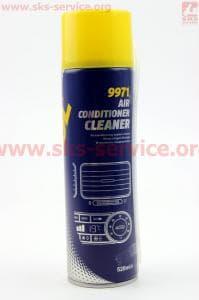 Очиститель кондиционера - Air Conditioner Cleaner, 500ml