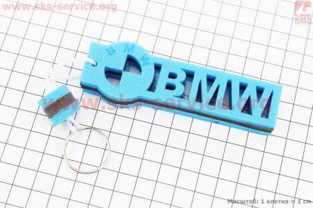 """Брелок """"BMW"""", синий/серый"""