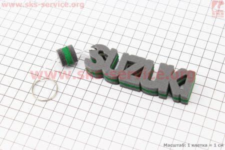 """Брелок """"SUZUKI"""", зеленый"""