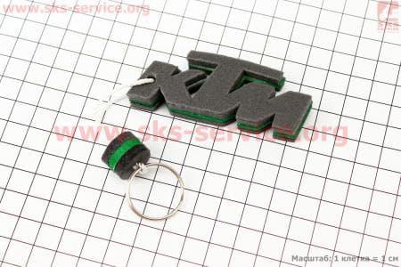 "Брелок ""KTM"", зеленый"