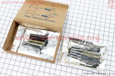Набор пружинок для шлифовки клапанов