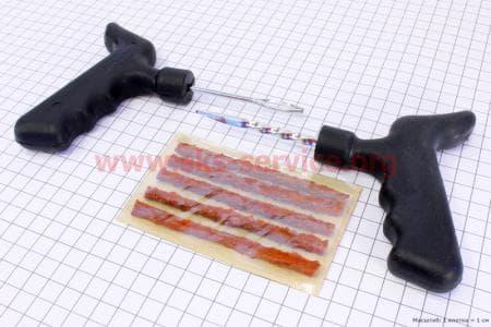 Набор инструмента для быстрого ремонта шин
