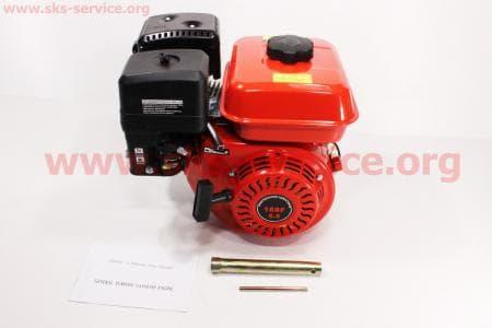 Двигатель мотоблочный в сборе под конус V  6,5л.с. 168F