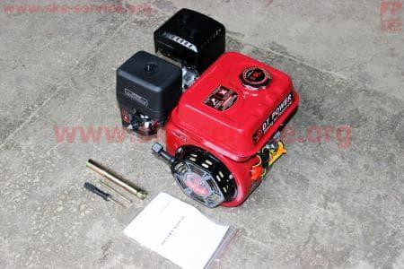Двигатель мотоблочный в сборе под шлиц Ø20мм 6,5л.с. 168F