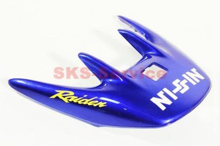 """Honda DIO AF-35 пластик - """"спойлер"""""""